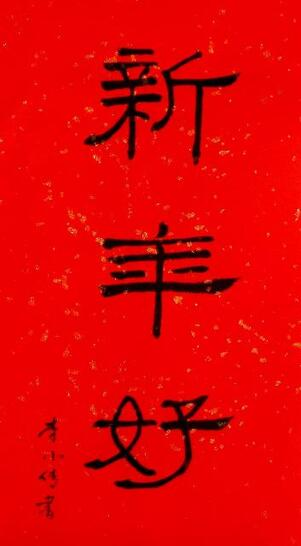 ecriture chinoise le palais imp rial. Black Bedroom Furniture Sets. Home Design Ideas