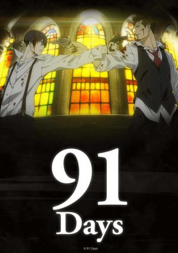 91 Days انمي