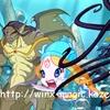 Sirenix Power screen 7