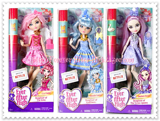 ever-after-high-c.a-cupid-blondie-lockes-&-duchess-swan-birthday-ball-dolls-photo