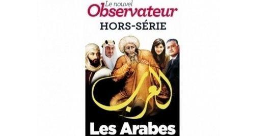 La Une du Nouvel Obs censurée au Maroc.