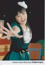 Meimi Tamura