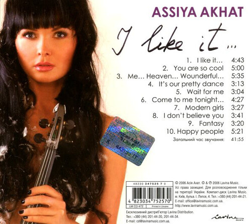 ASSIA AKHAT - I Like It,  Prod. 119, 3 mai 2020 (Romantique)