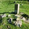 Ancienne croix frontière