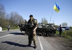 Et maintenant la dette de l'Ukraine