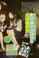 Hyouka-hyouka-29832164-1000-643