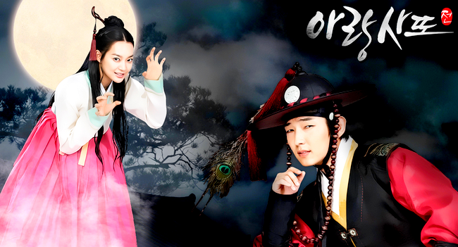 #Critique | Arang and the Magistrate (k-drama)