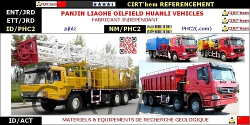 PANJIN LIAOHE OILFIELD HUANLI VEHICLES