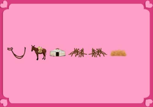153. Route de la soie