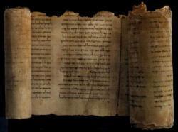 Rouleau de parchemin en papyrus, fragment des manuscrits de la mer Morte