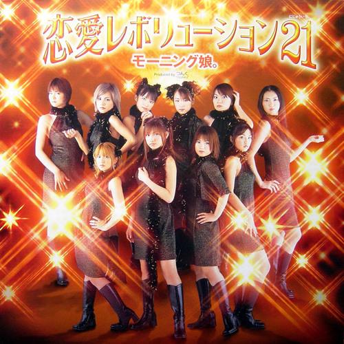 Renai Revolution 21 morning musume edition vinyl