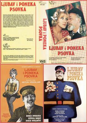 Ljubav i poneka psovka / Love and Some Swear Words. 1969.