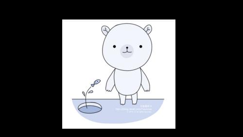petit ours à quilter