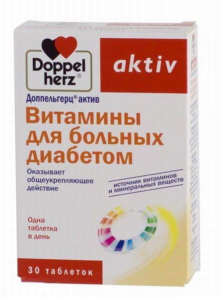 Какие успокоительные таблетки можно при диабете