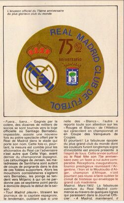 MCA 1976/1977