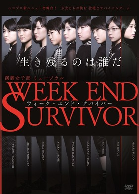 "DVD : Engeki Joshi-bu Musical ""Week End Survivor"""