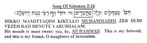 Mouhammad dans la Torah et théorie de la falsification