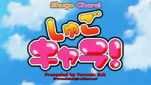 Shugo Chara  ==>>  Fiche Technique