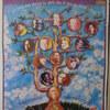 Affiche du festival 1995