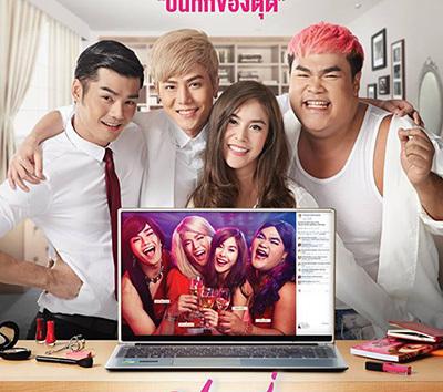 Drama Thaïlandais 3