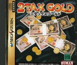 2 TAX GOLD