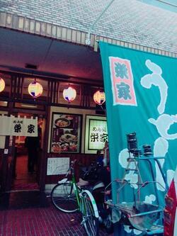 Préfecture d'Hiroshima ! ♡