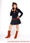 Ai Kago 加護亜依 Hello! Project 2006 Winter ~Wonderful Hearts~ Hello! Project 2006 Winter ~ワンダフルハーツ~