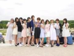 Blog de Okai Chisato : Berryz Kobo.  Chisato