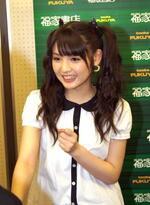 Event Hello!Channel Vol.8 Aika Mitsui Sayumi Michishige