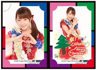 "Goodies ""Hello! Project Official Shop"" 07.12.13"