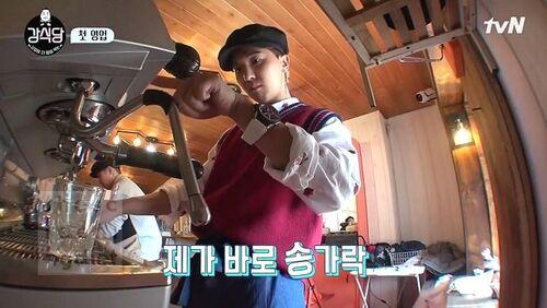 Sortie Kang's Kitchen épisode 2