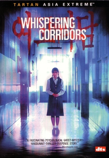 Whispering-Corridors-1998-K-Movie