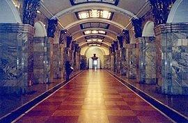 270px-Kirovsky Zavod metrostation