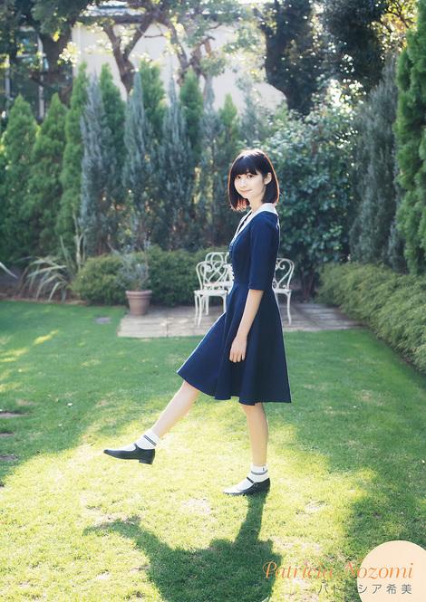 Magazine : ( [Young Animal] - 2017 / N°8 - Yuka Tanaka, Maiko Fukagawa, Patricia Nozomi, Rina Nozaki, Ami Komuro & Hikari Kuroki Staring )
