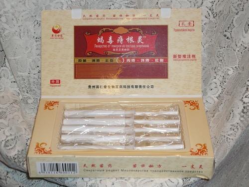 Китайские лекарства от геморроя шприцы