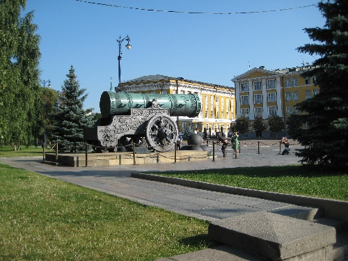 La Russie en images ...