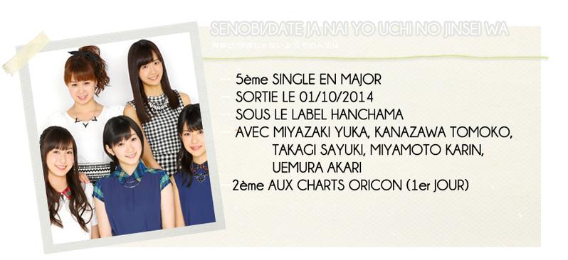 SENOBI/DATE JA NAI YO UCHI NO JINSEI WA