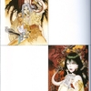 [Akihiro.Yamada-A.Collection.of.Paintings]-text-043[200dpi]