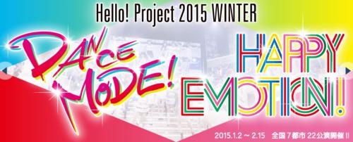 DVDs et Blurays annoncés pour la tournée d'Hiver 2015 du H!P !
