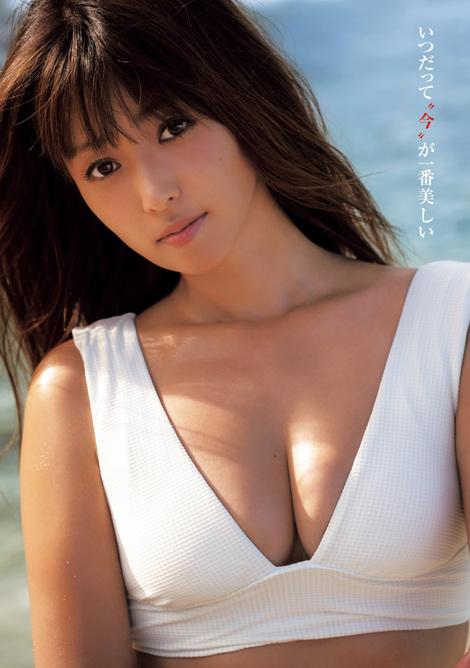 Magazine : ( [Young Jump] - 2020 / N°21 - Kyoko Fukada, Seikore'20 & Akari Akase Staring )