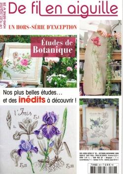 SAL Etude botanique