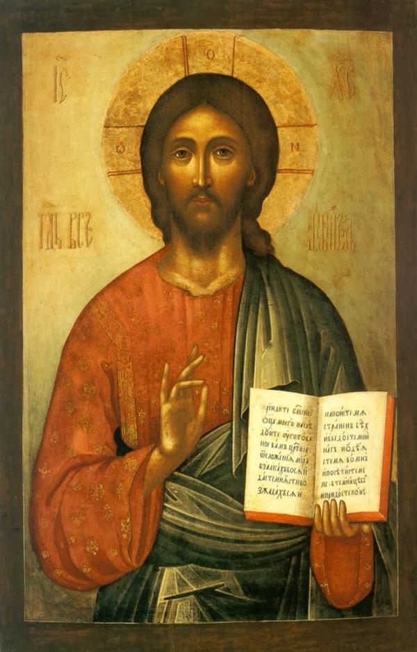 Christ * Χριστός