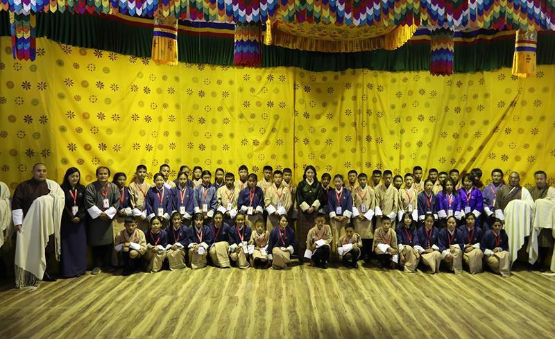 Trongsa Penlop Inspire Programme