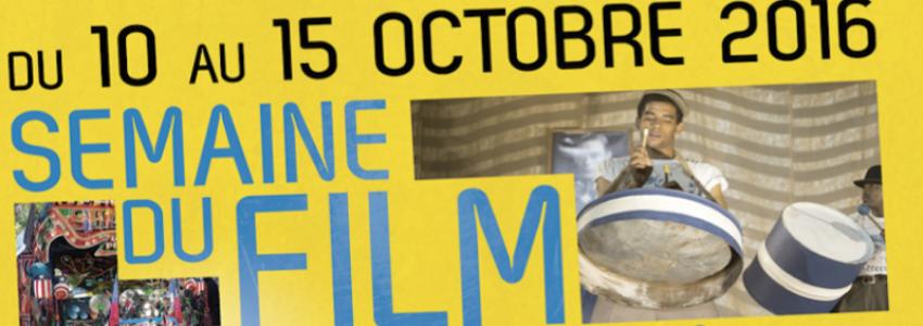 Le                cinéma de la caraïbe et des Outre-Mer s'invite à Paris