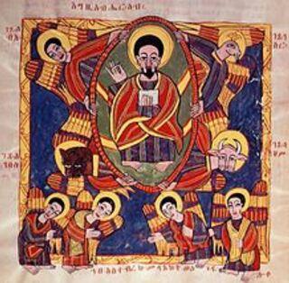 Christ en majesté, parchemin éthiopien de la fin du XVIIe siècle, British Library. Entourant Jésus, les quatre évangélistes apparaissent sous la forme de leurs symboles respectifs.