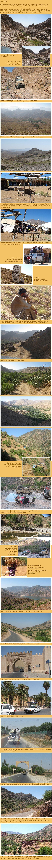 De Ouarzazate à Essaouira - 3