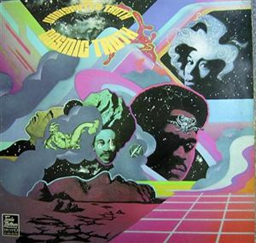 "1975 : Album "" Cosmic Truth "" Gordy Records G6-970S1 [ US ]"