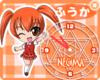 NegiClock_Fuuka
