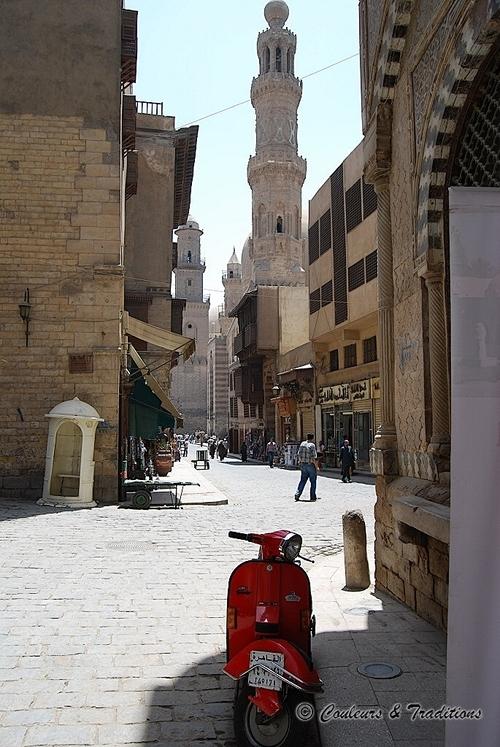 Sebil khoutabb d'Abd el-katkhouda