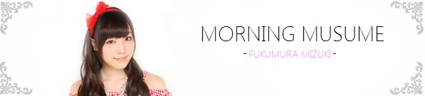 Pocket Morning: Morning Musume (05/08/2014)
